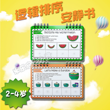 美国儿童逻辑排序wi5静书材料te成品 英语启蒙手工创意粘贴类