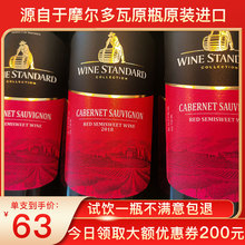 乌标赤wi珠葡萄酒甜te酒原瓶原装进口微醺煮红酒6支装整箱8号