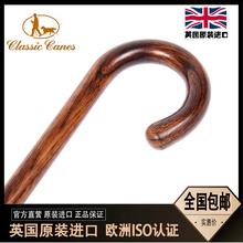 英国进wi拐杖 英伦te杖 欧洲英式拐杖红实木老的防滑登山拐棍