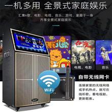 安卓户wi拉杆触摸显te场舞音箱唱k歌大功率网络家用wifi音响