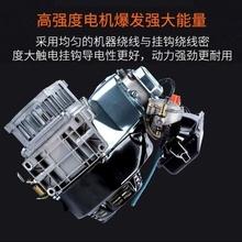 便携2wi0V静音变er房车载(小)型千瓦3000W液化气消音