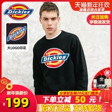 [wirfo]Dickies官方 2021年L