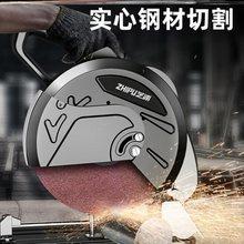 多功能wi50(小)型金ms钢材切割机多角度工业355型材220v大功率。
