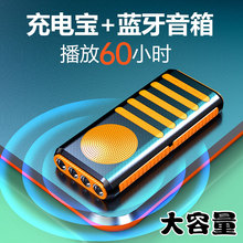 充电宝wi牙音响多功cs一体户外手电筒低音炮大音量手机(小)音箱