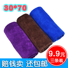 擦车巾wi细纤维毛巾cs厚不掉毛汽车抹布清洁用品包邮