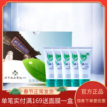 北京协wi医院精心硅umg隔离舒缓5支保湿滋润身体乳干裂