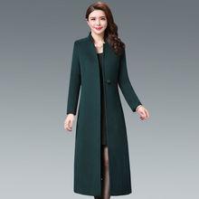 202wi新式羊毛呢hp无双面羊绒大衣中年女士中长式大码毛呢外套