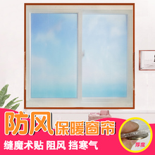 防风保wi封窗冬季防hp膜透明挡风隔断帘EVA定制
