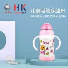 儿童保温杯宝宝wi管杯婴儿喝hp饮杯带吸管防摔幼儿园水壶外出