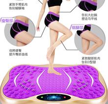 抖抖机wi动器材懒的en腹腰带肚子电动家用摇摆机腹部振