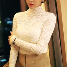 202wi秋冬女新韩ar色蕾丝高领长袖内搭加绒加厚雪纺打底衫上衣