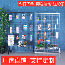 立式铁wi网架落地移ar超市铁丝网格网架展会幼儿园饰品展示架