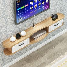 热销北wi(小)户型墙上ar厅电视机机顶盒客厅背景墙置物架