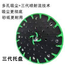 6寸圆wi托盘适用费ar5/3号磨盘垫通用底座植绒202458/9