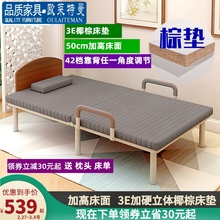 欧莱特wj棕垫加高5hz 单的床 老的床 可折叠 金属现代简约钢架床