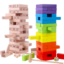 宝宝益智层层叠叠乐抽堆塔积木玩具wj13号成的jh桌面游戏