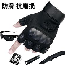 特种兵wj术手套户外jh截半指手套男骑行防滑耐磨露指训练手套
