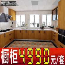 【团购】福州整体橱柜定制不锈钢橱柜厨wj15装修石mk约现代
