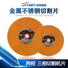 切割片wj50 40cw 金属不锈钢大锯片切铁沙轮片切割机砂轮片