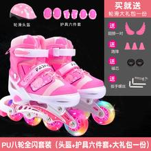 溜冰鞋wj童全套装旱zz冰轮滑鞋初学者男女童(小)孩中大童可调节