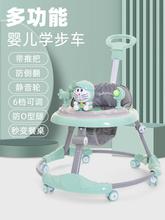 婴儿男wj宝女孩(小)幼zzO型腿多功能防侧翻起步车学行车