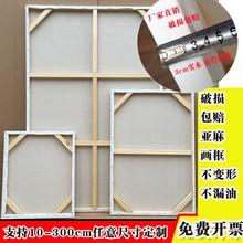 定做亚wj油画框丙烯zz布框超大尺寸框油画内框油画板