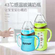爱因美wj摔防爆宝宝zz功能径耐热直身玻璃奶瓶硅胶套防摔奶瓶