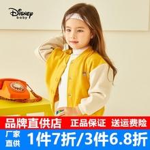 迪士尼童装女童不wk5绒棒球服bg新式宝宝时尚运动服两件套潮