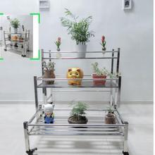 不锈钢wk叠多层阶梯bg盆栽多肉 室内外置物架花架移动省空间