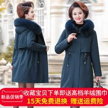 中年派克wk1女冬季妈dy羽绒服中长式中老年女装活里活面外套