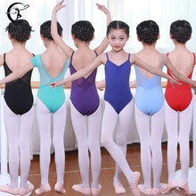 女童舞wk服夏季宝宝qc吊带连体芭蕾舞服短袖形体服考级体操服