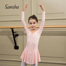Sanwkha 法国qc童长袖裙连体服雪纺V领蕾丝芭蕾舞服练功演出服