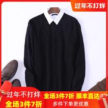 金菊2wk20秋冬新qm针织衫男士圆领套头宽松长袖羊毛衫保暖毛衣