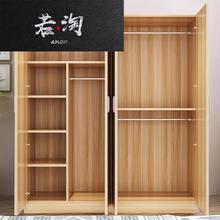 衣柜现wk简约经济型qw式简易组装宝宝木质柜子卧室出租房衣橱