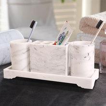 北欧牙wk架浴室卫浴wc约刷牙杯漱口杯卫生间洗漱套装浴室用品