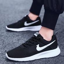 夏季男wl运动鞋男透ie鞋男士休闲鞋伦敦情侣潮鞋学生子