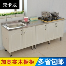 简易碗wl子家用餐边kk不锈钢一体橱柜多功能灶台柜经济型储物