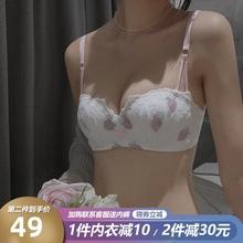 内衣女(小)胸wl拢性感薄款lr胸罩收副乳bra防下垂上托文胸套装