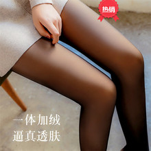 秋冬加wl真假透肉打lr穿踩脚加厚连裤袜薄式单层一体防勾丝袜
