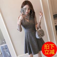 时尚毛wl连衣裙女韩pe20春装新式修身收腰无袖打底背心裙两件套