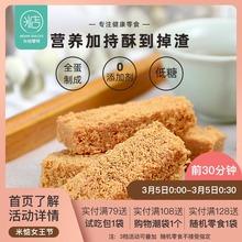 米惦 wl万缕情丝 zm酥一品蛋酥糕点饼干零食黄金鸡150g