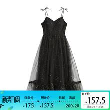 【9折wl利价】法国nq子山本2021时尚亮片网纱吊带连衣裙超仙