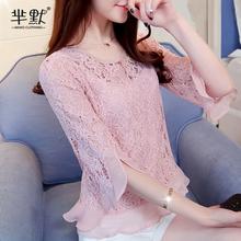 柔美雪wl衫短袖20xw式夏装韩款娃娃衫仙女气质上衣服蕾丝打底衫