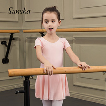 Sanwlha 法国bw蕾舞宝宝短裙连体服 短袖练功服 舞蹈演出服装