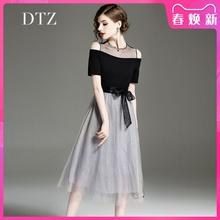 一字肩wl衣裙夏装2bw新式女网纱裙中长式气质修身礼服显瘦洋气仙