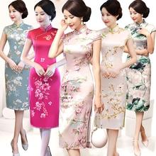 中长式wl袍2020bw气质年轻优雅修身显瘦日常中式年会旗袍礼服