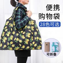 旅行可wl水便携大号bw提买菜包环保超市袋子大容量