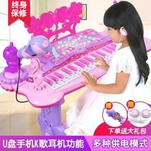 儿童电子琴女孩初学者带话
