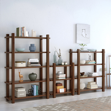 [wlzbw]茗馨实木书架书柜组合落地