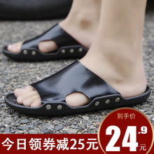 拖鞋男wl季2020bw滩鞋外穿防滑两用软底潮流休闲超纤皮